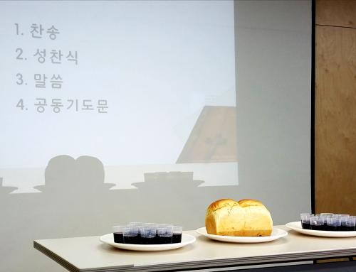 [뉴스레터] 7회. 2016년 7월호
