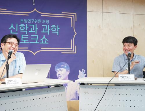 [뉴스레터] 8회. 2016년 9월호